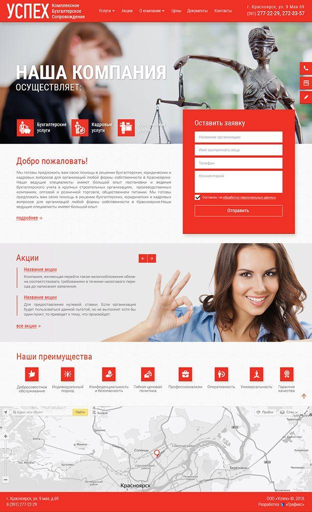 Веб студия вэб дизайн, разработка логотипа, яндекс реклама irls как разрекламировать свою группу в контакте бесплатно